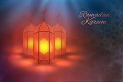 Vector del kareem de Ramadan Fondo de Eid Mubarak el Ramadán Diseño de linterna del Ramadán Vector islámico EPS 10 del modelo Fotos de archivo libres de regalías