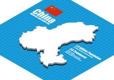 Vector del mapa de China Imágenes de archivo libres de regalías