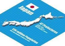 Vector del mapa de Japón Fotos de archivo libres de regalías