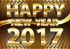 Vector 2017 del oro de la Feliz Año Nuevo Fotografía de archivo