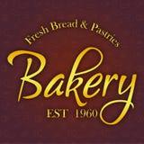Vector del pan fresco y de los pasteles 1960 de la panadería de oro Imágenes de archivo libres de regalías