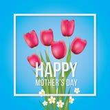 Vector del saludo del día de madres Fotos de archivo libres de regalías