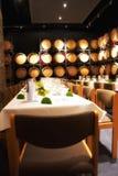 Vector del vino Imágenes de archivo libres de regalías