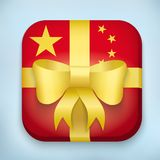 Vector Design China Gift Icon for Web and Mobile Royalty Free Stock Images