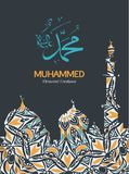 Vector Design Mawlid An Nabi - Birthday Of The Prophet Muhammad. Royalty Free Stock Photo