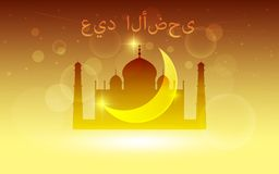 Muslim mosque and moon on a holiday of eid al adha Royalty Free Stock Photo