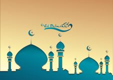 Vector design Ramadan kareem greeting card stock illustration