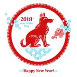 Vector design template greeting card, poster, banner for 2018 year of earth dog. Happy new year illustration. Royalty Free Stock Images
