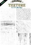 1 vector determinado de la textura del grunge simplemente y fácil de utilizar stock de ilustración
