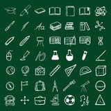 Vector Doodle Education Icons Set vector illustration