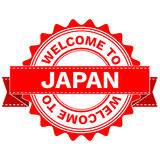 Vector Doodle of WELCOME TO COUNTRY JAPAN . EPS8 . Stock Photo