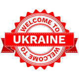 Vector Doodle of WELCOME TO COUNTRY UKRAINE . EPS8 . Stock Photos