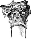Fragment of column. Vector drawing of a fragment of antique column vector illustration