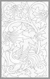 Jepara Floral Set Stock Image