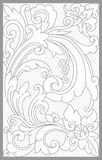 Surakarta Floral Set. Vector drawing of surakarta traditional floral set vector illustration