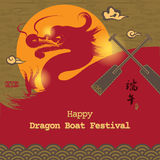 Vector: East Asia dragon boat festival. Chinese characters and seal means:  Dragon Boat Festival, summer Royalty Free Stock Photos