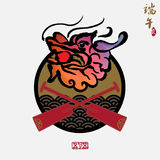 Vector: East Asia dragon boat festival. Chinese characters and seal means:  Dragon Boat Festival, summer, may 5 Royalty Free Stock Image