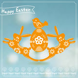 Vector: Easter card with rabbit paper cutting Stock Photo