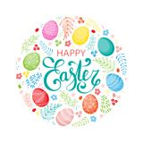 Vector Easter festive background. With round shape frame of eggs, leaves, berries, branches. Happy Easter lettering. Doodle easter eggs with stripes, dots Stock Image