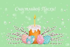 Vector easter poster with eggs, pussy-willow, cake. Vector easter holiday poster, banner background template with spring festive elements - decorated eggs Royalty Free Stock Photo