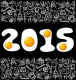 Vector eggsnumbers 2015. Vector eggs numbers 2015 and Christmas and New Year objects Royalty Free Stock Photos