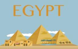 Vector egipcio de las pirámides ilustración del vector