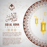 Vector of Eid Adha with arabic calligraphy style and Oranament. Vector of Eid Adha in arabic calligraphy style with circle Oranament for greeting card design Royalty Free Stock Photography