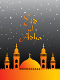 Vector for eid al adha Royalty Free Stock Image