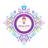 Eid al-Fitr Mubarak card royalty free illustration