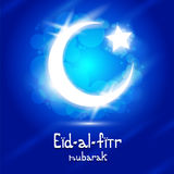 Vector Eid-Al-Fitr text with crescent Royalty Free Stock Photos
