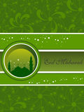 Vector eid celebration illustration Stock Images