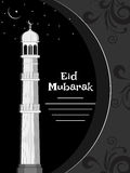 Vector eid celebration illustration. Green artwork pattern background greeting card for eid mubarak Stock Illustration