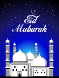 Vector eid celebration illustration Royalty Free Stock Images