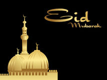 Vector eid celebration illustration Royalty Free Stock Photos