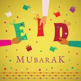 Vector Eid Mubarak gift card or package cover for muslim holidays Stock Images