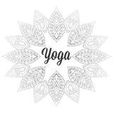 Vector einfarbiges Design zentangle Yoga, Hand gezeichnete Schablone, EM stock abbildung