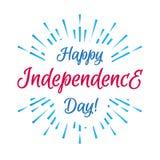 Vector el Día de la Independencia americano feliz con el fuego artificial en el fondo blanco Fotografía de archivo