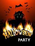 Vector el ejemplo de Halloween con la inscripción ardiente, la cabina abandonada y el texto Foto de archivo libre de regalías
