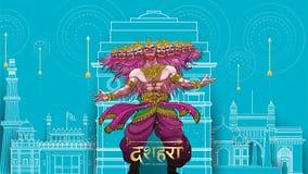 Vector el ejemplo de Lord Rama que mata a Ravana en el festival feliz del cartel de Dussehra Navratri de la India traducción: dus libre illustration