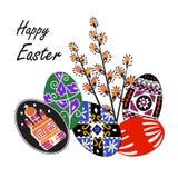 Vector el ejemplo de los huevos de Pascua coloridos con el ornamento de la tradición Imagen de archivo libre de regalías