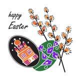 Vector el ejemplo de los huevos de Pascua coloridos con el sauce de la primavera Imagen de archivo