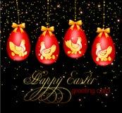 Vector el ejemplo de los huevos de Pascua en fondo negro Imagen de archivo