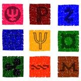 Vector el ejemplo de los iconos multicolores del grunge con símbolos de diversas monedas electrónicas digitales - primecoin, ondu Fotografía de archivo libre de regalías