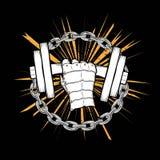 Vector el ejemplo de una mano del levantamiento de pesas del hierro potente Libre Illustration