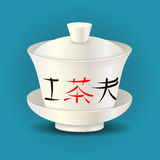 Vector el ejemplo del cuenco tradicional chino del té gaiwan Imagenes de archivo