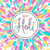 Vector el ejemplo del festival feliz del holi de la tarjeta de felicitación de los colores libre illustration