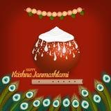 Vector el ejemplo del fondo feliz de Krishna Janmashtami con el pote de crema Dahi Handi imagenes de archivo