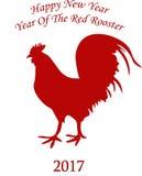 Vector el ejemplo del gallo, símbolo de 2017 Fotografía de archivo