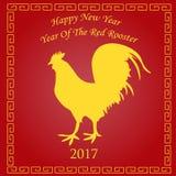 Vector el ejemplo del gallo, símbolo de 2017 Foto de archivo