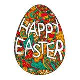 Vector el ejemplo del huevo de Pascua con el modelo del garabato Foto de archivo